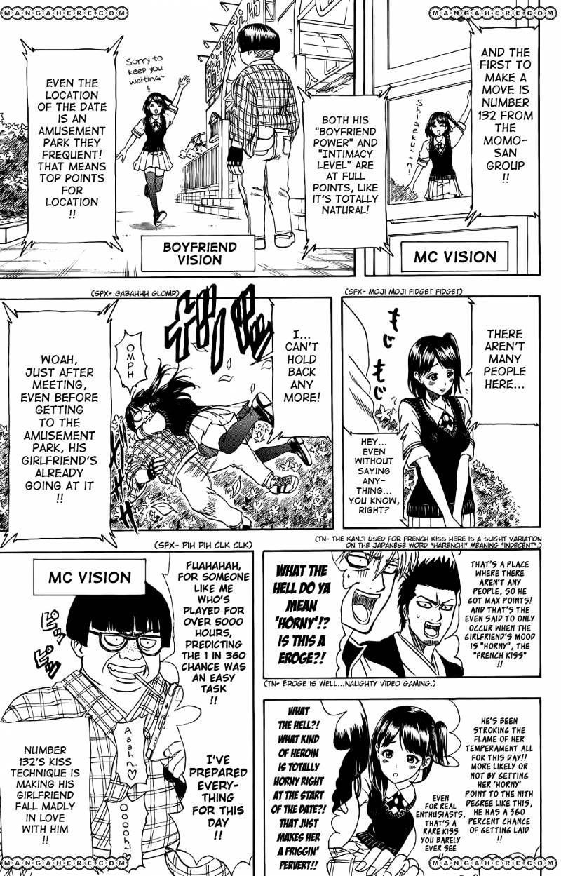 Gintama Chapter 349  Online Free Manga Read Image 6