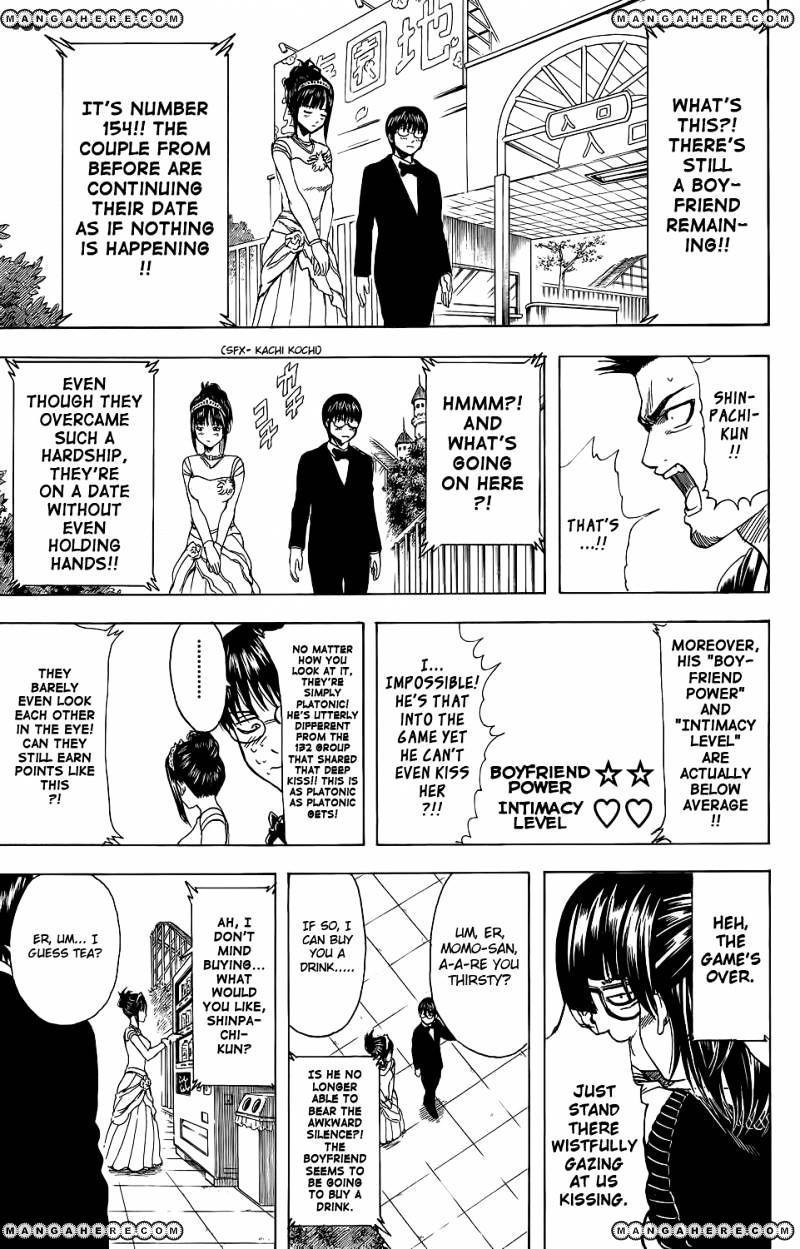 Gintama Chapter 349  Online Free Manga Read Image 8