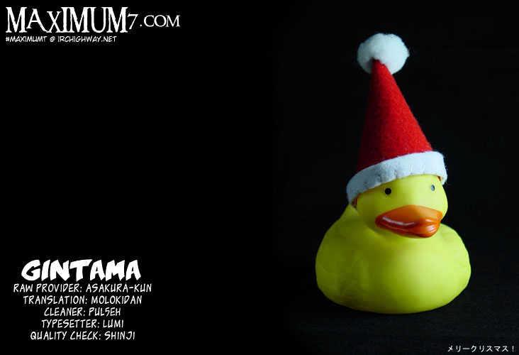Gintama Chapter 35  Online Free Manga Read Image 1