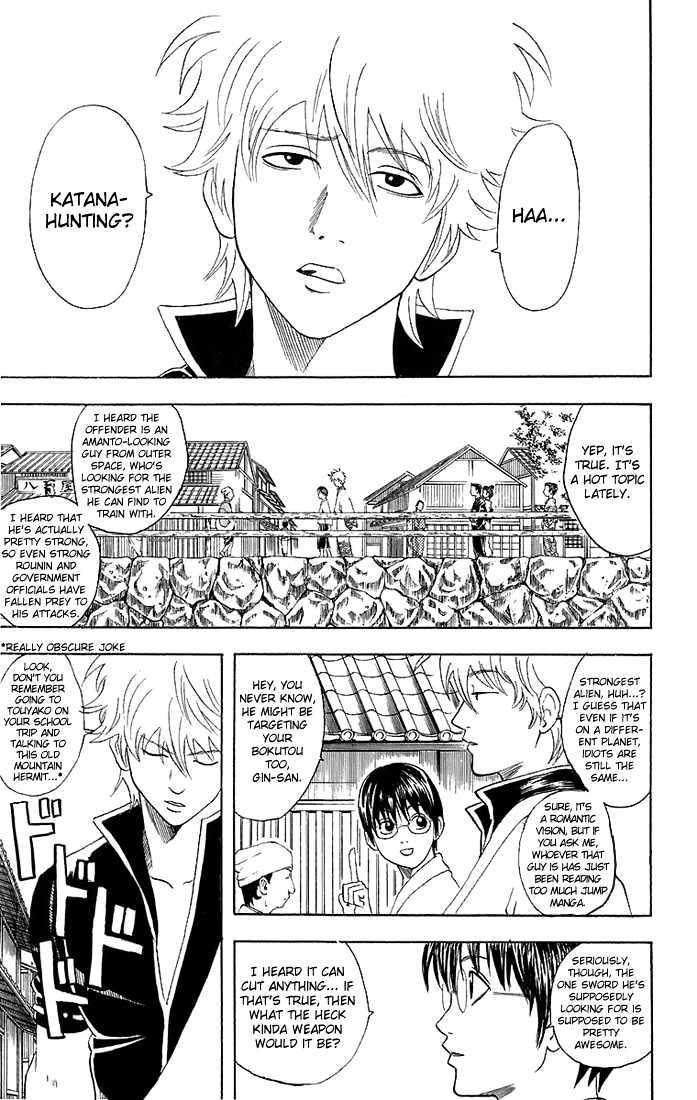 Gintama Chapter 35  Online Free Manga Read Image 12