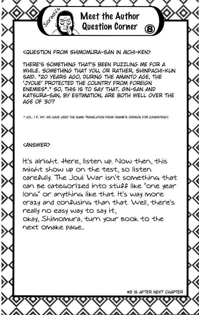 Gintama Chapter 35  Online Free Manga Read Image 21