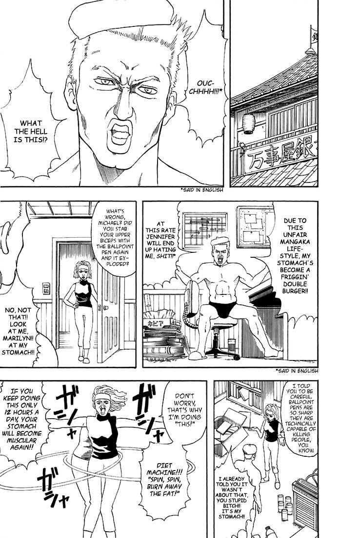 Gintama Chapter 35  Online Free Manga Read Image 4