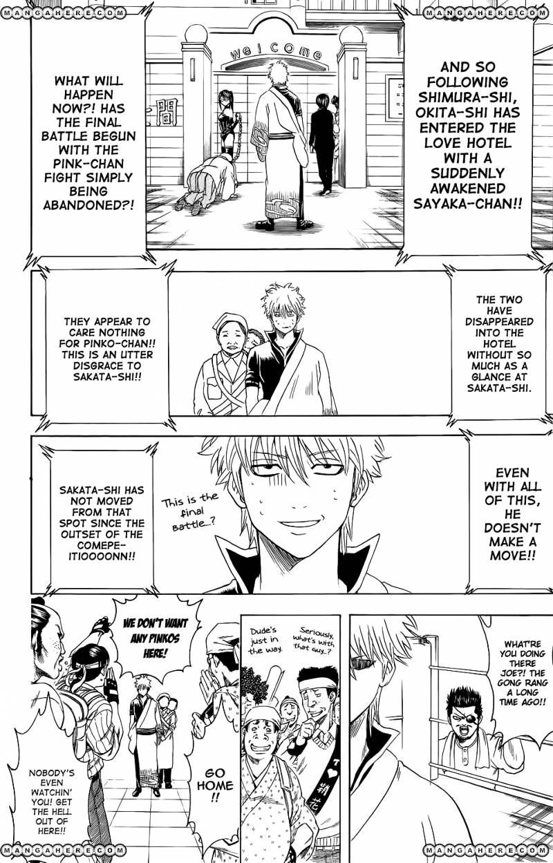 Gintama Chapter 350  Online Free Manga Read Image 10