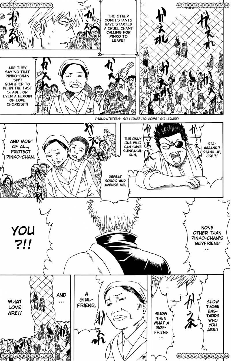 Gintama Chapter 350  Online Free Manga Read Image 11