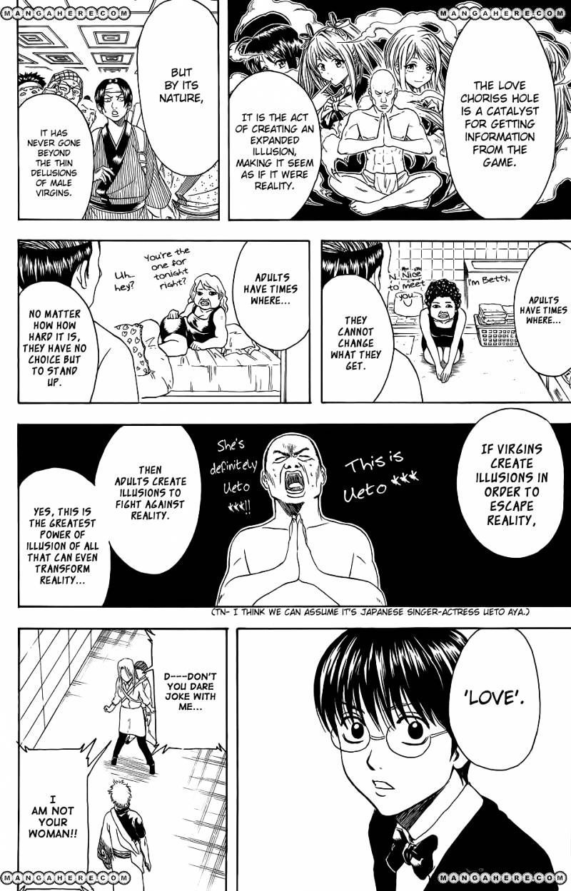Gintama Chapter 350  Online Free Manga Read Image 14
