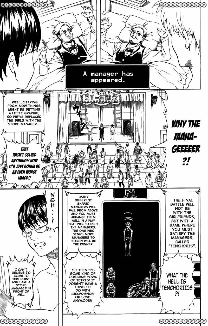 Gintama Chapter 350  Online Free Manga Read Image 19