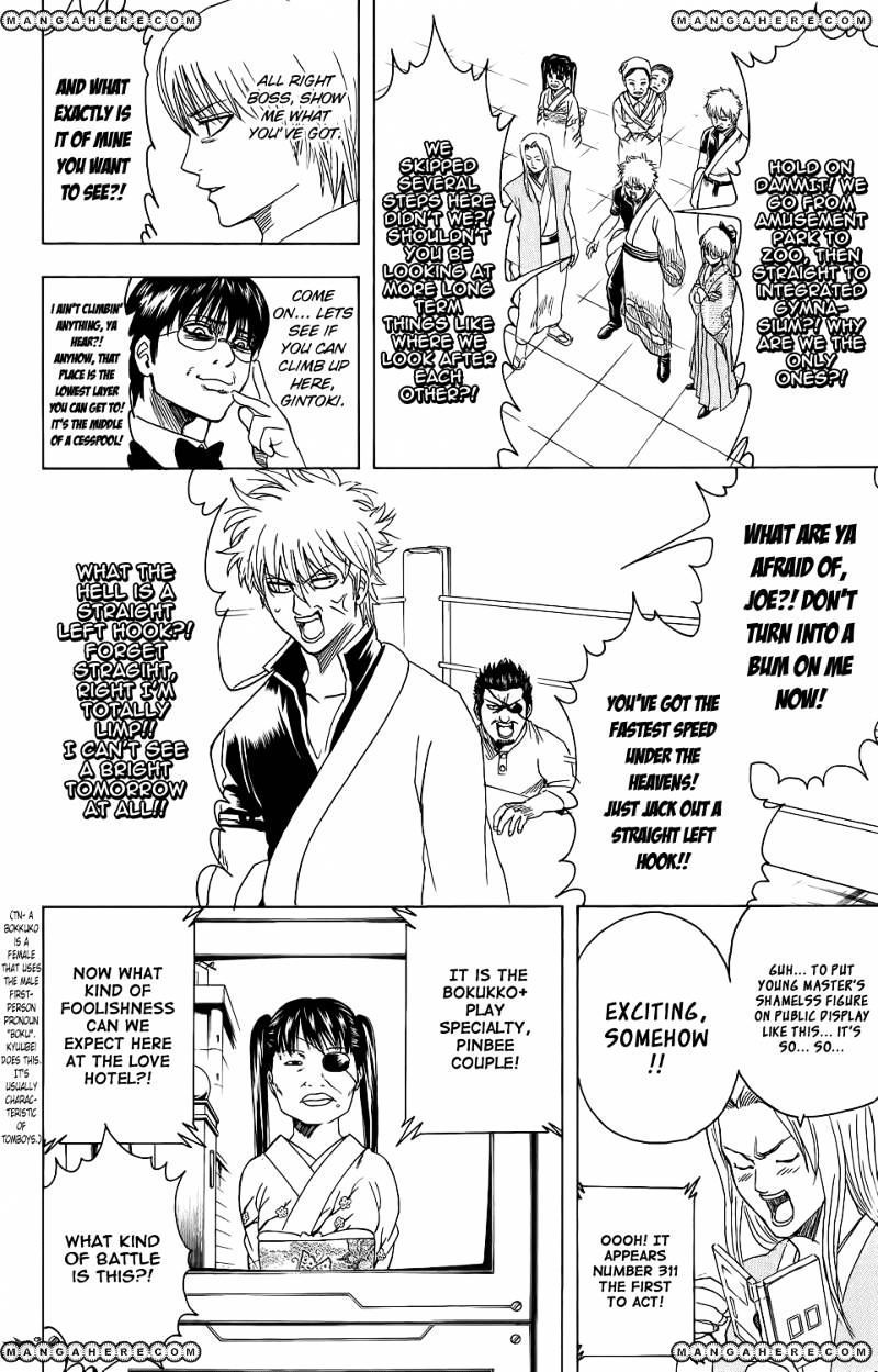 Gintama Chapter 350  Online Free Manga Read Image 2