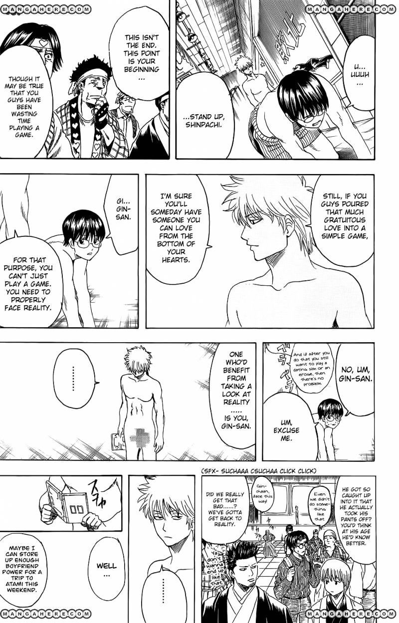 Gintama Chapter 350  Online Free Manga Read Image 23