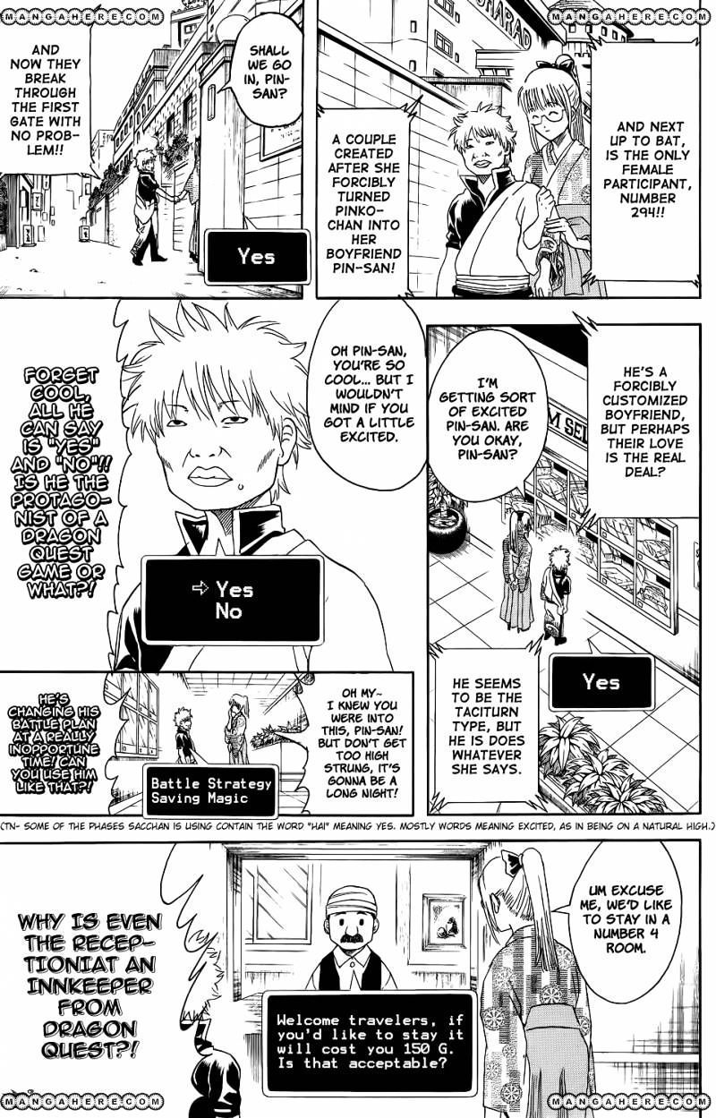 Gintama Chapter 350  Online Free Manga Read Image 5