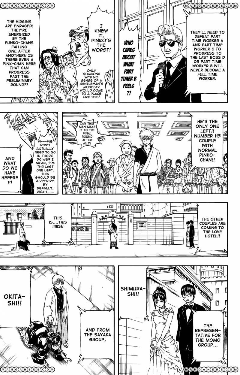 Gintama Chapter 350  Online Free Manga Read Image 7