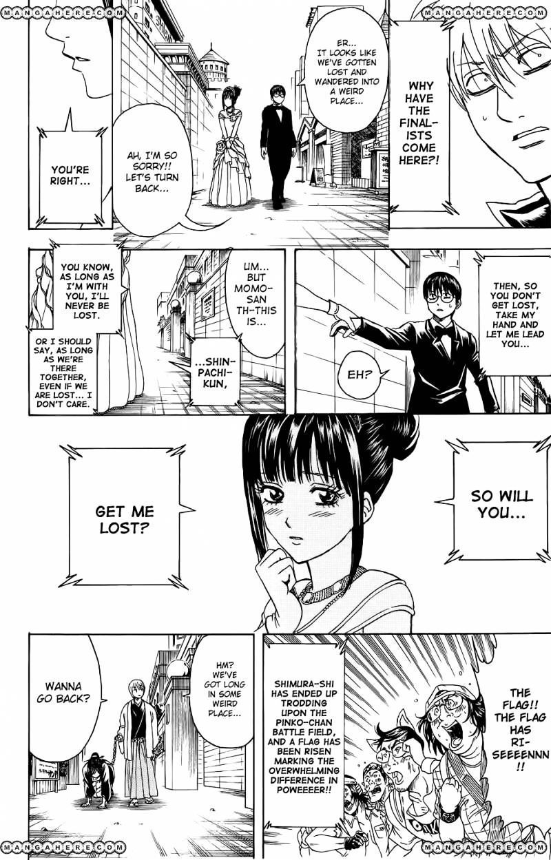 Gintama Chapter 350  Online Free Manga Read Image 8