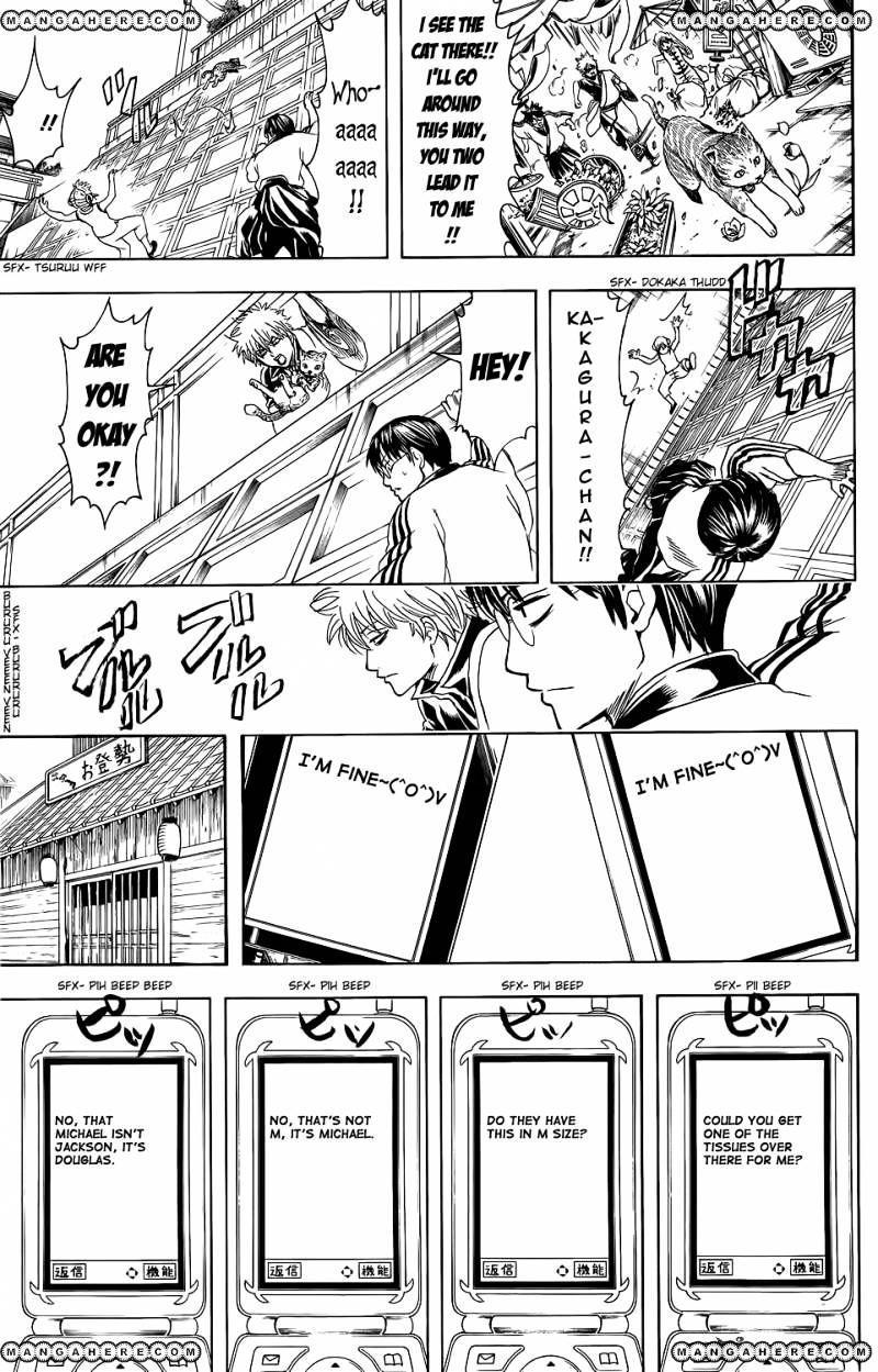 Gintama Chapter 351  Online Free Manga Read Image 13