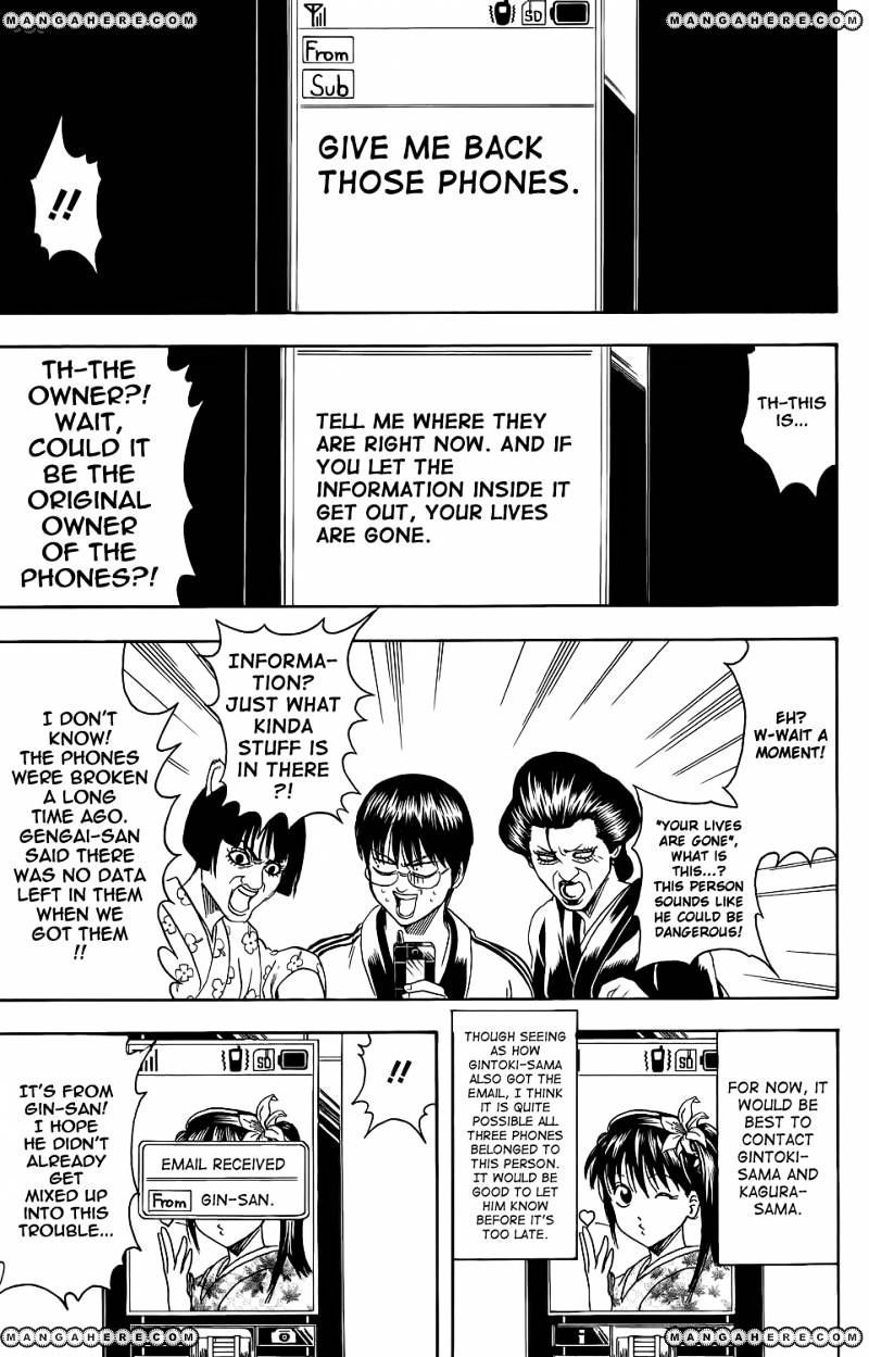 Gintama Chapter 351  Online Free Manga Read Image 17