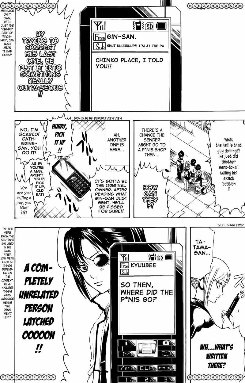 Gintama Chapter 351  Online Free Manga Read Image 18