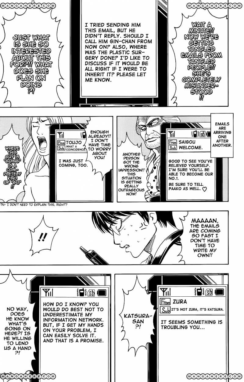 Gintama Chapter 351  Online Free Manga Read Image 19