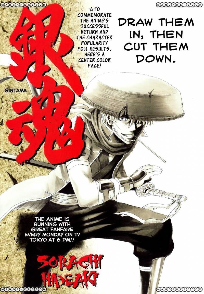 Gintama Chapter 351  Online Free Manga Read Image 2