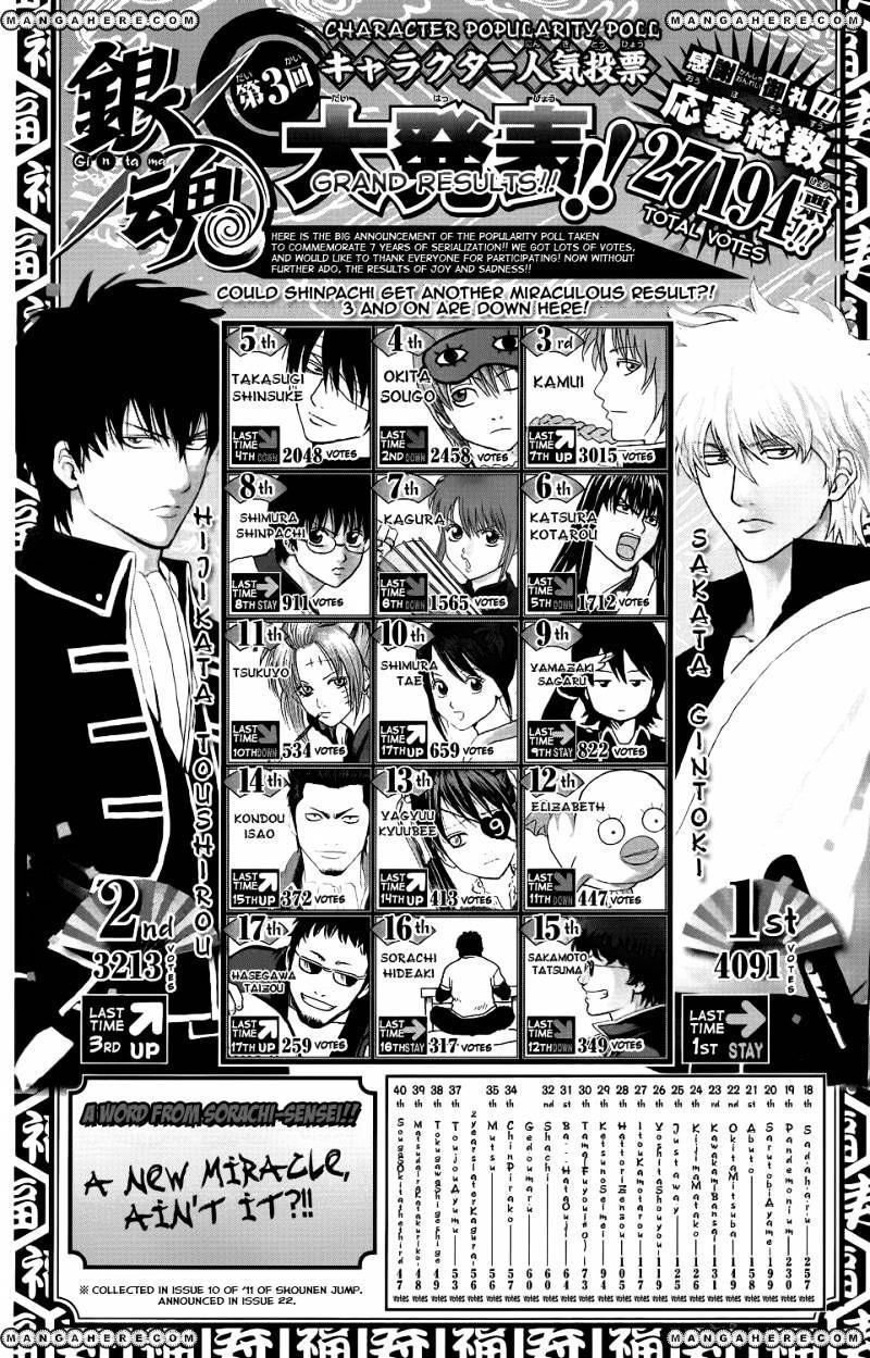Gintama Chapter 351  Online Free Manga Read Image 3