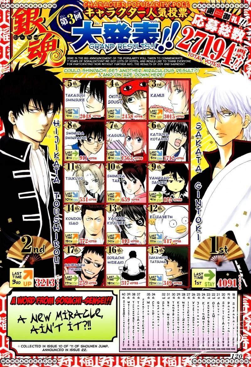 Gintama Chapter 351  Online Free Manga Read Image 4