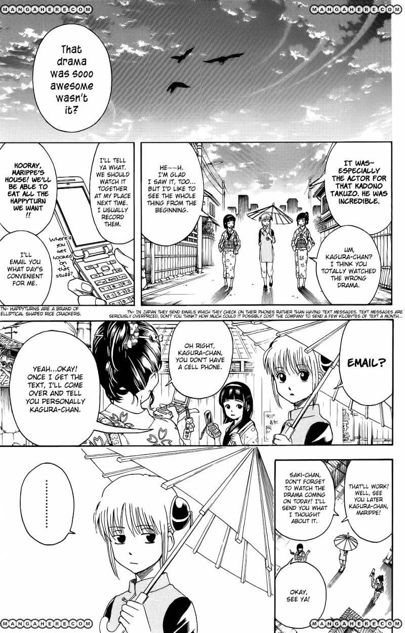 Gintama Chapter 351  Online Free Manga Read Image 5