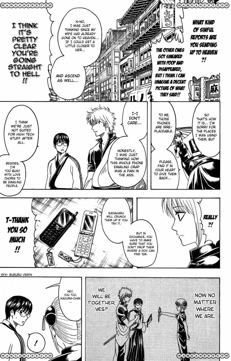 Gintama Chapter 352  Online Free Manga Read Image 11