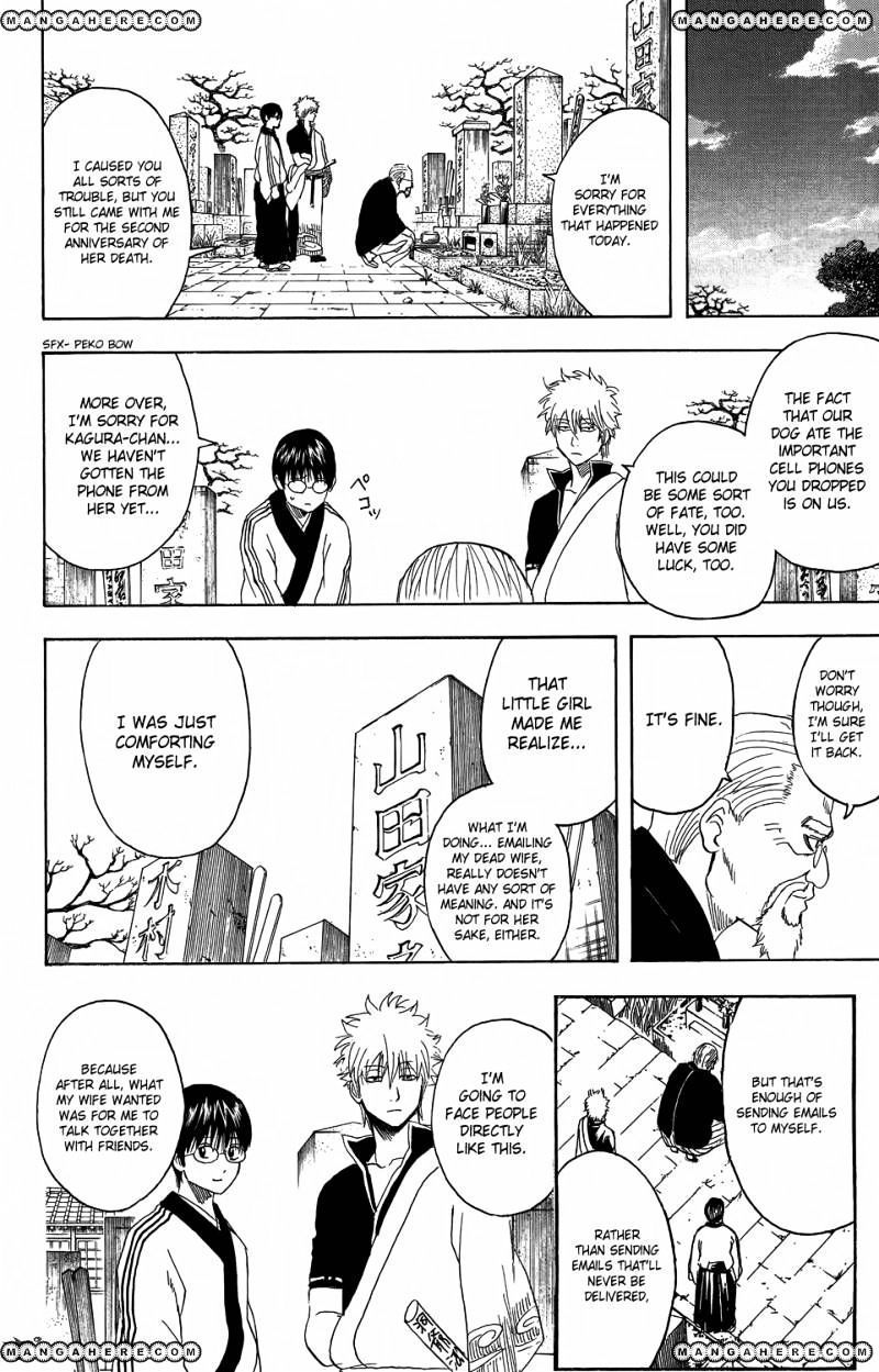 Gintama Chapter 352  Online Free Manga Read Image 14