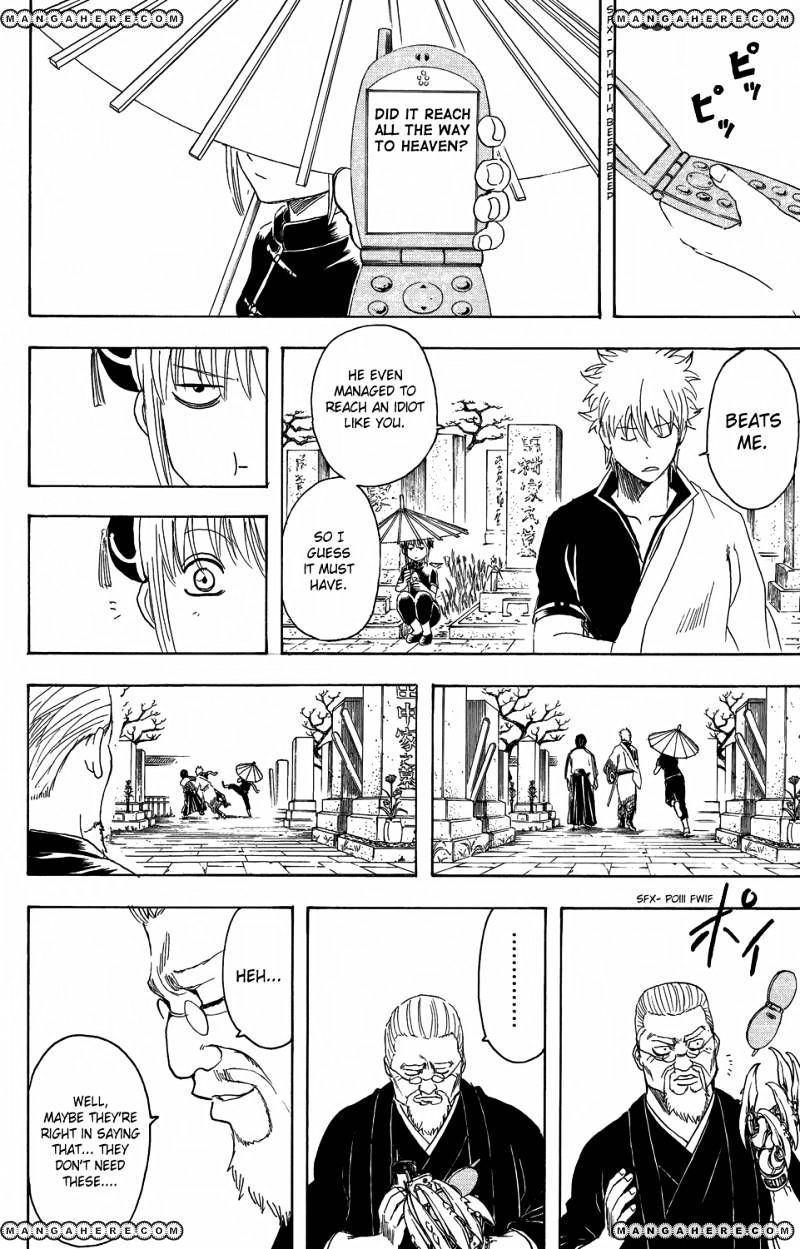Gintama Chapter 352  Online Free Manga Read Image 18