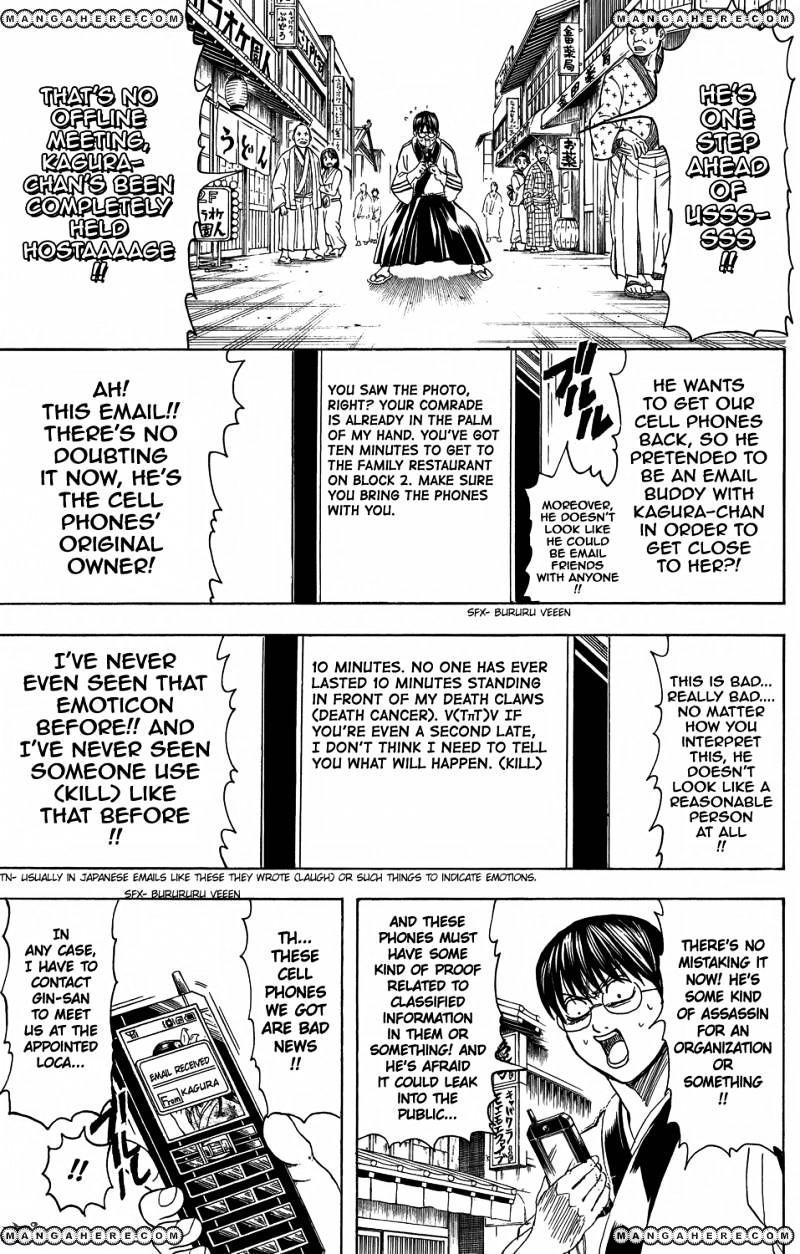 Gintama Chapter 352  Online Free Manga Read Image 3