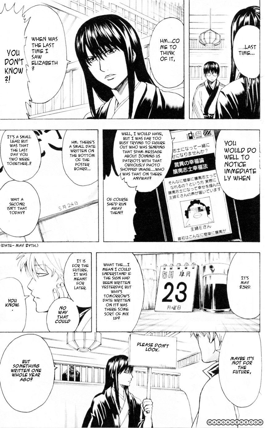 Gintama Chapter 353  Online Free Manga Read Image 10