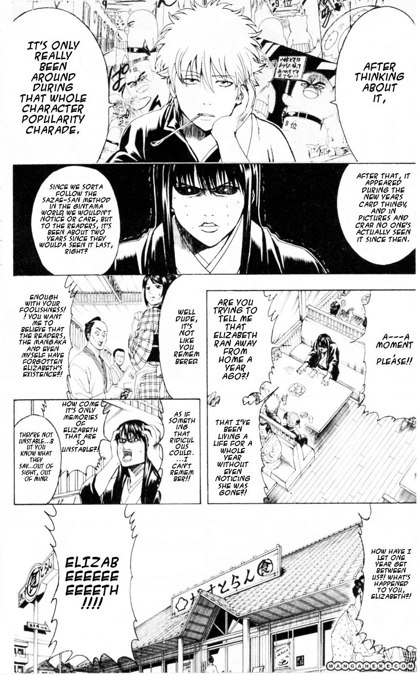 Gintama Chapter 353  Online Free Manga Read Image 11