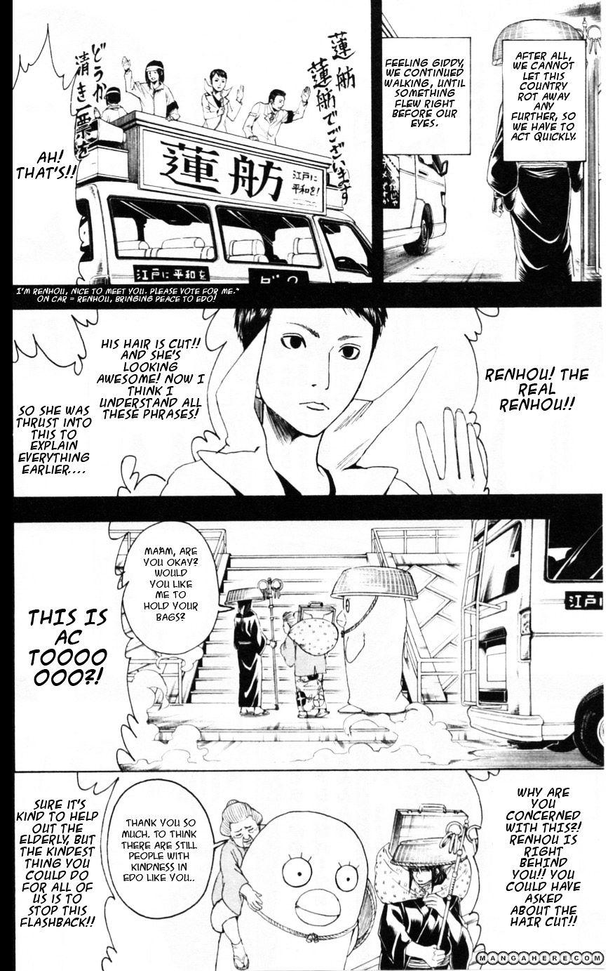 Gintama Chapter 353  Online Free Manga Read Image 17