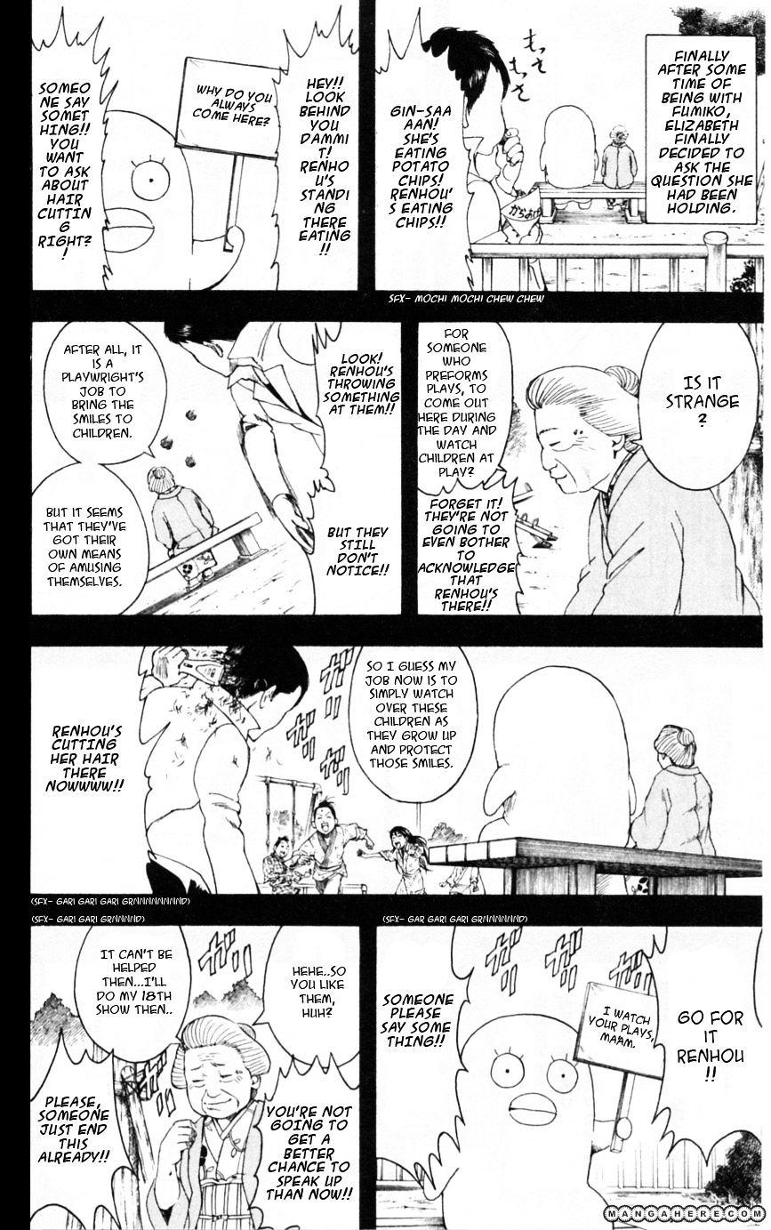 Gintama Chapter 353  Online Free Manga Read Image 19