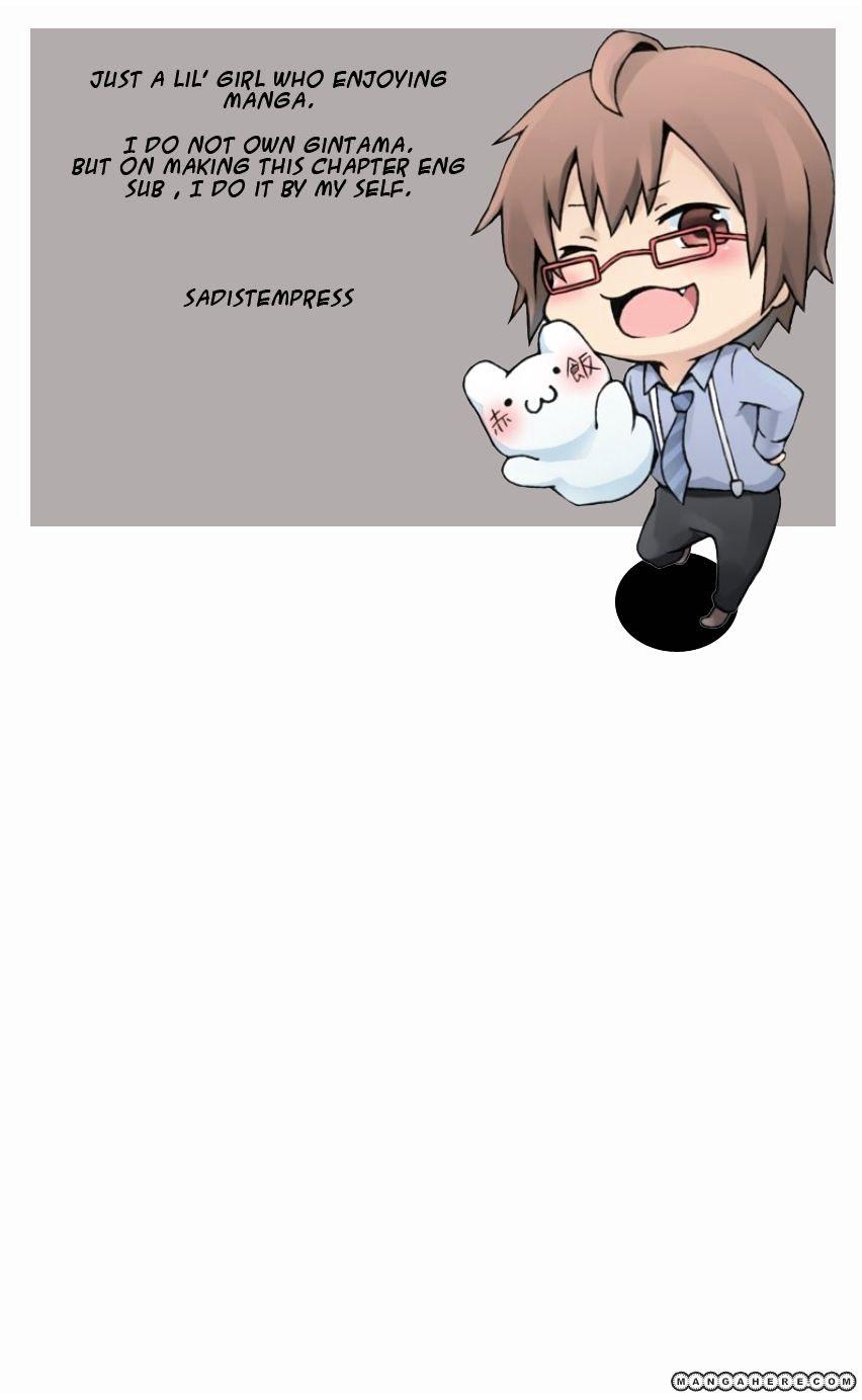 Gintama Chapter 353  Online Free Manga Read Image 2
