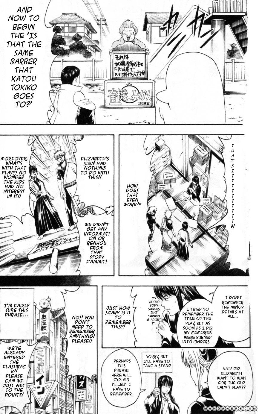 Gintama Chapter 353  Online Free Manga Read Image 20