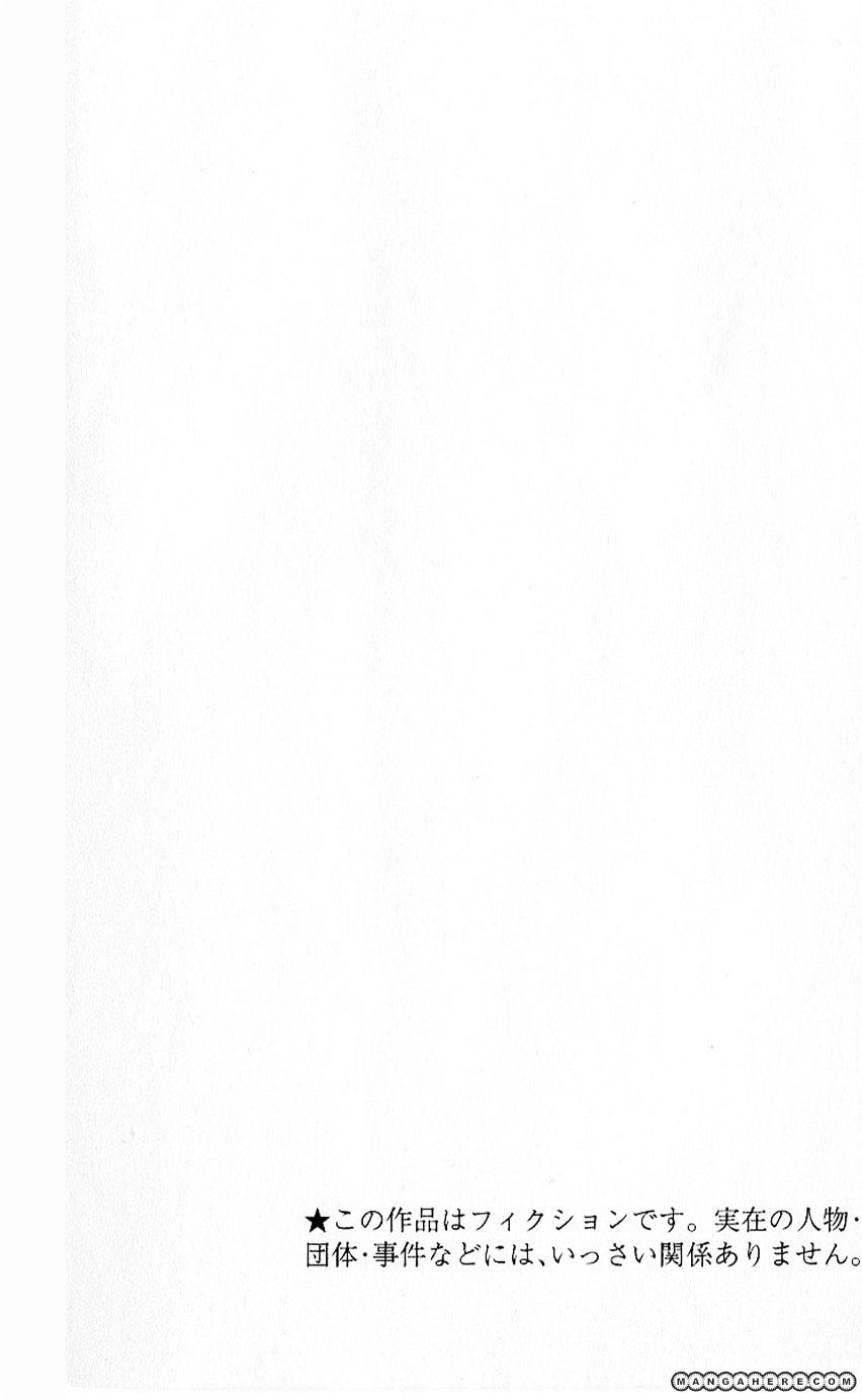 Gintama Chapter 353  Online Free Manga Read Image 3