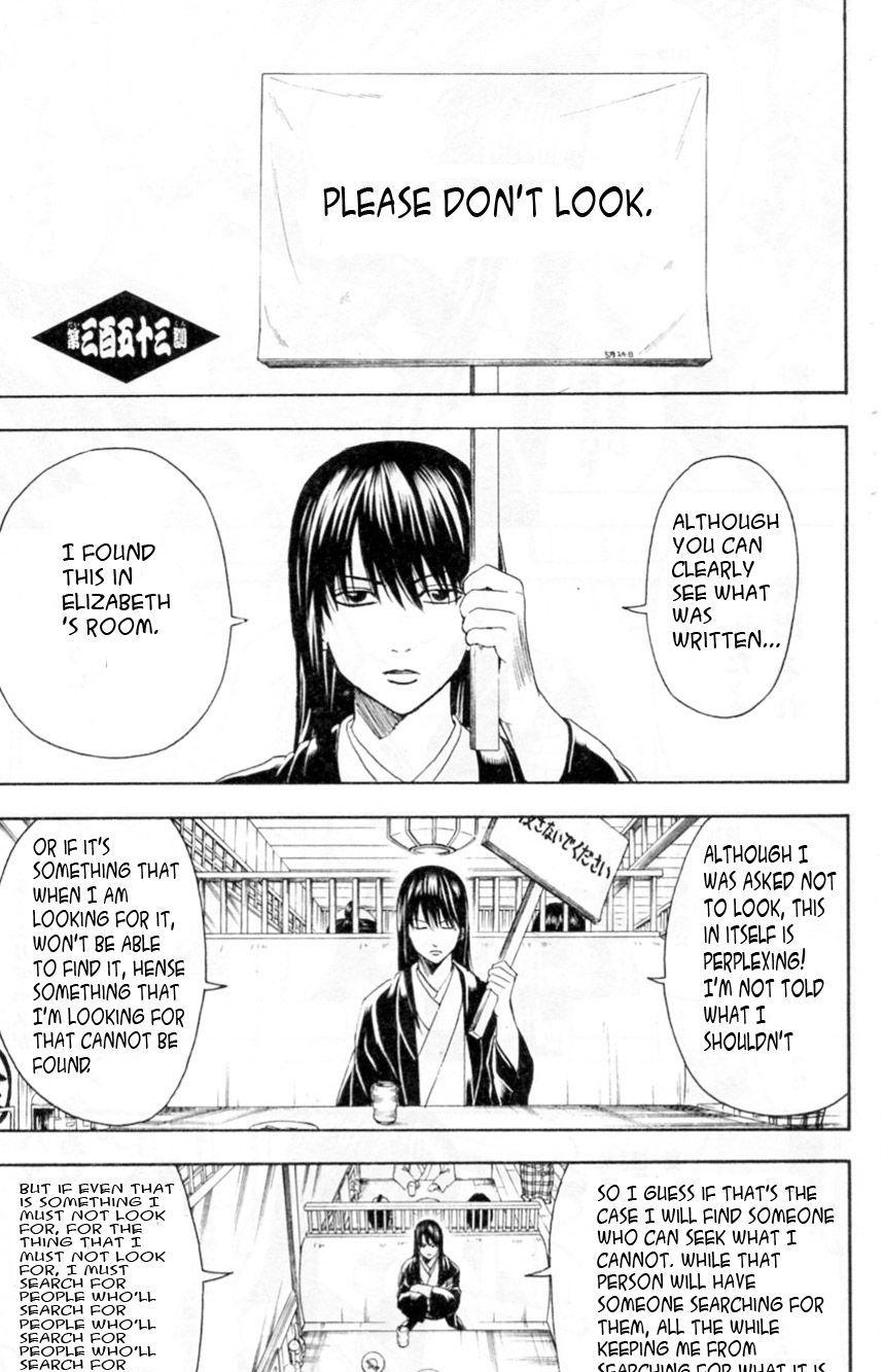 Gintama Chapter 353  Online Free Manga Read Image 8
