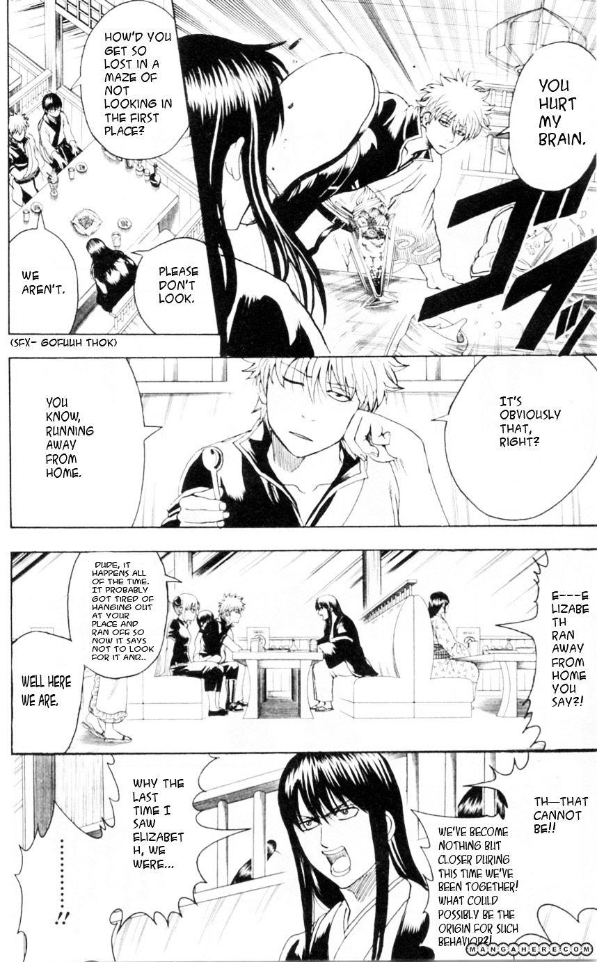 Gintama Chapter 353  Online Free Manga Read Image 9