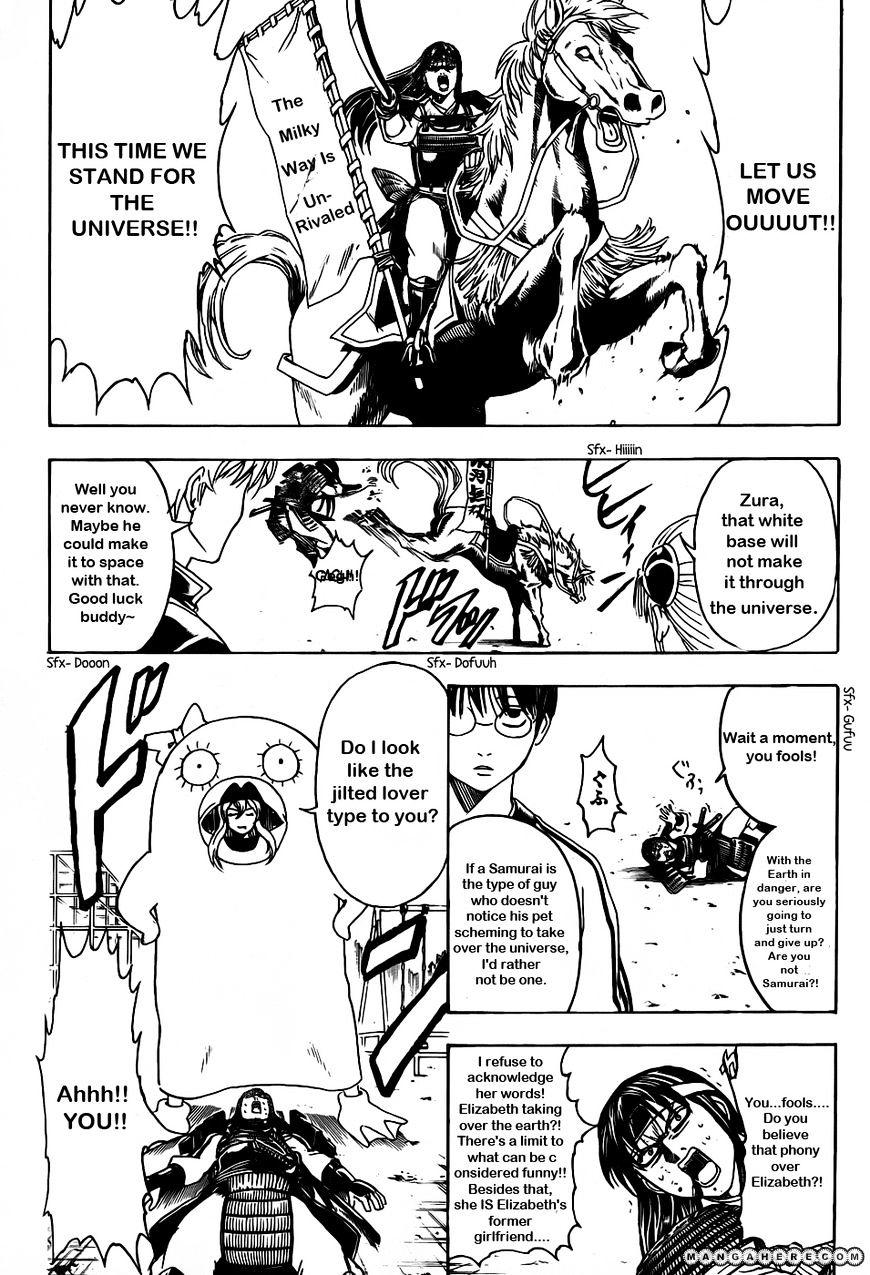 Gintama Chapter 354  Online Free Manga Read Image 10