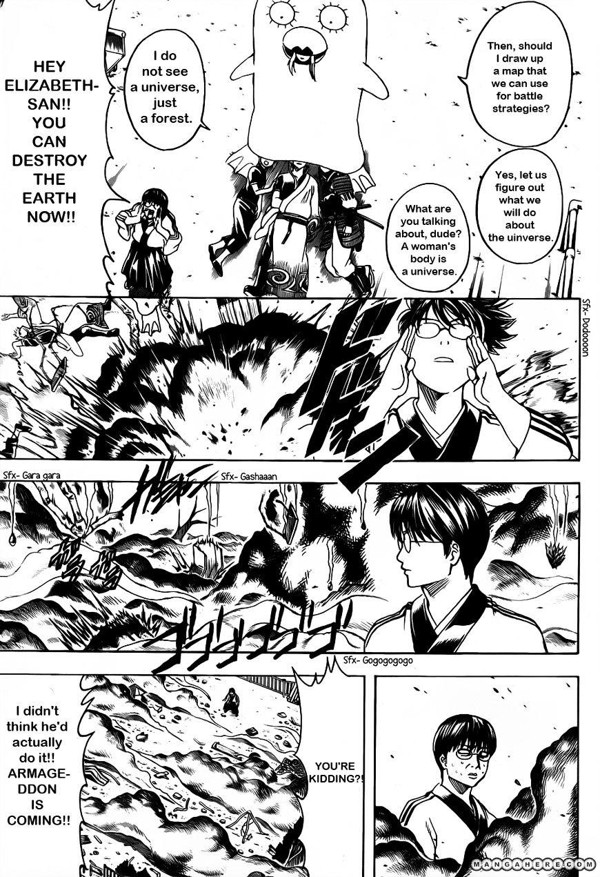 Gintama Chapter 354  Online Free Manga Read Image 14
