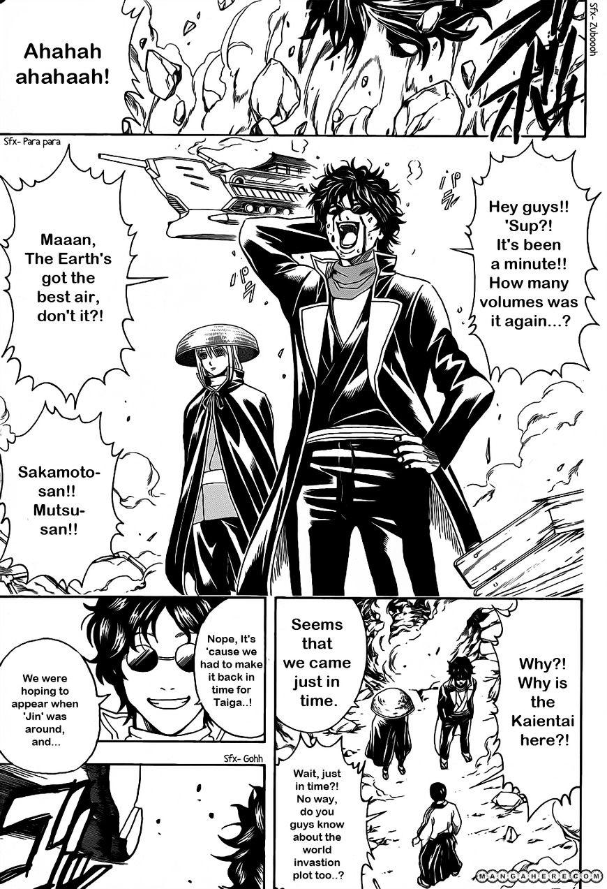 Gintama Chapter 354  Online Free Manga Read Image 16