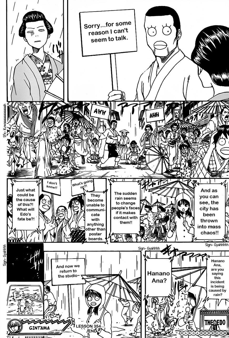 Gintama Chapter 354  Online Free Manga Read Image 19
