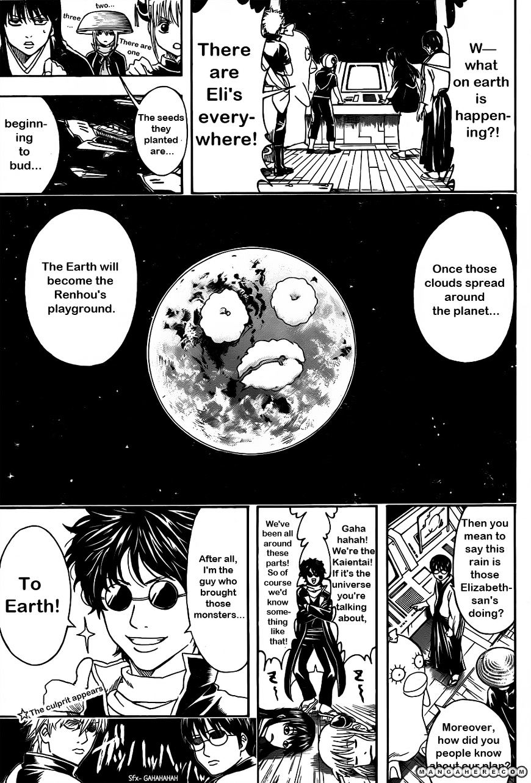 Gintama Chapter 354  Online Free Manga Read Image 20