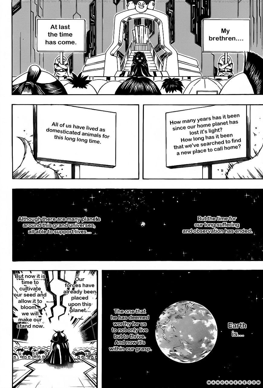 Gintama Chapter 354  Online Free Manga Read Image 7