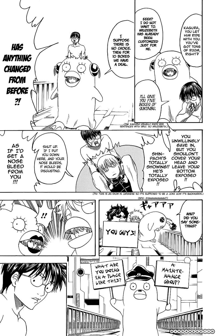 Gintama Chapter 355  Online Free Manga Read Image 14
