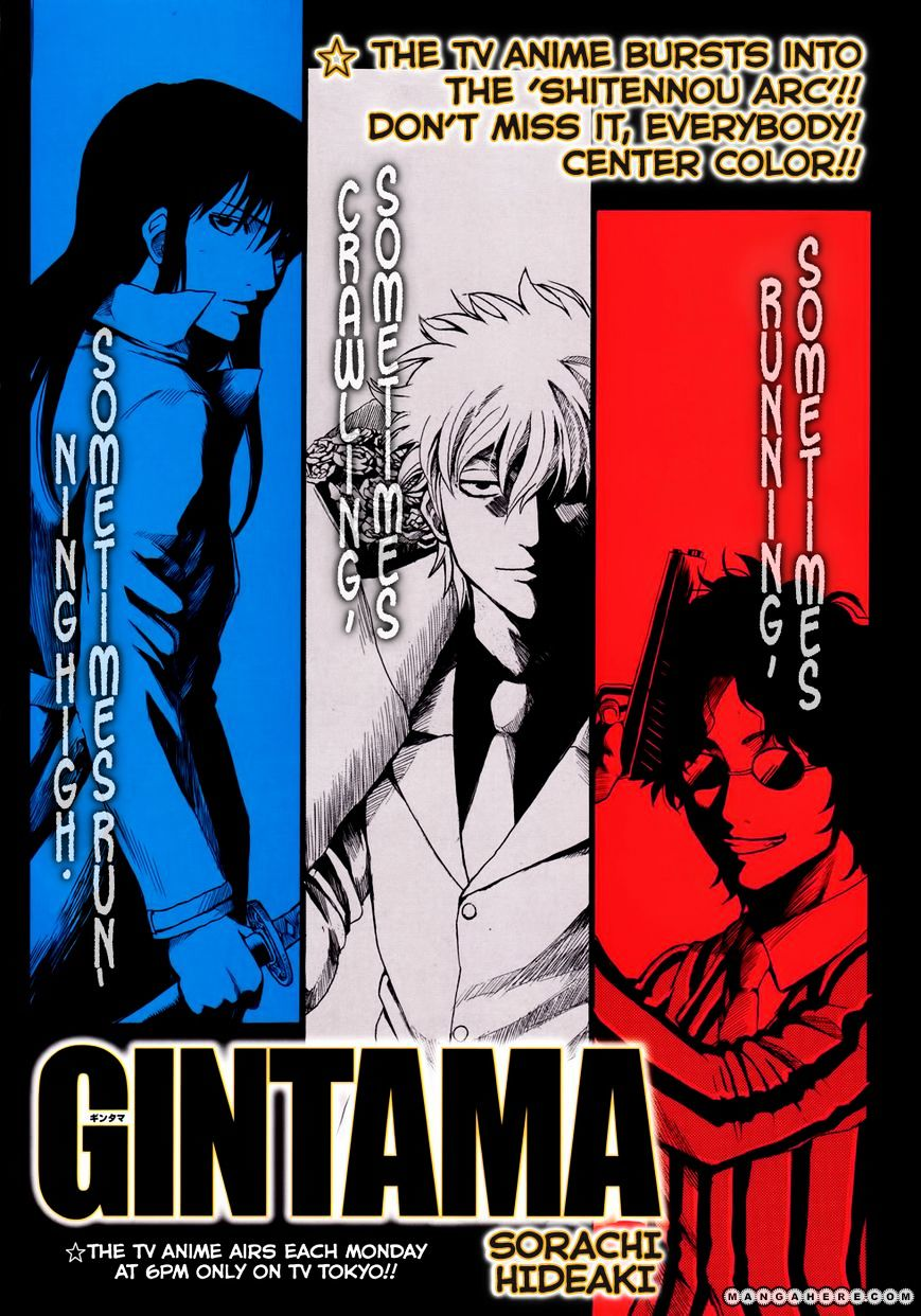 Gintama Chapter 355  Online Free Manga Read Image 2