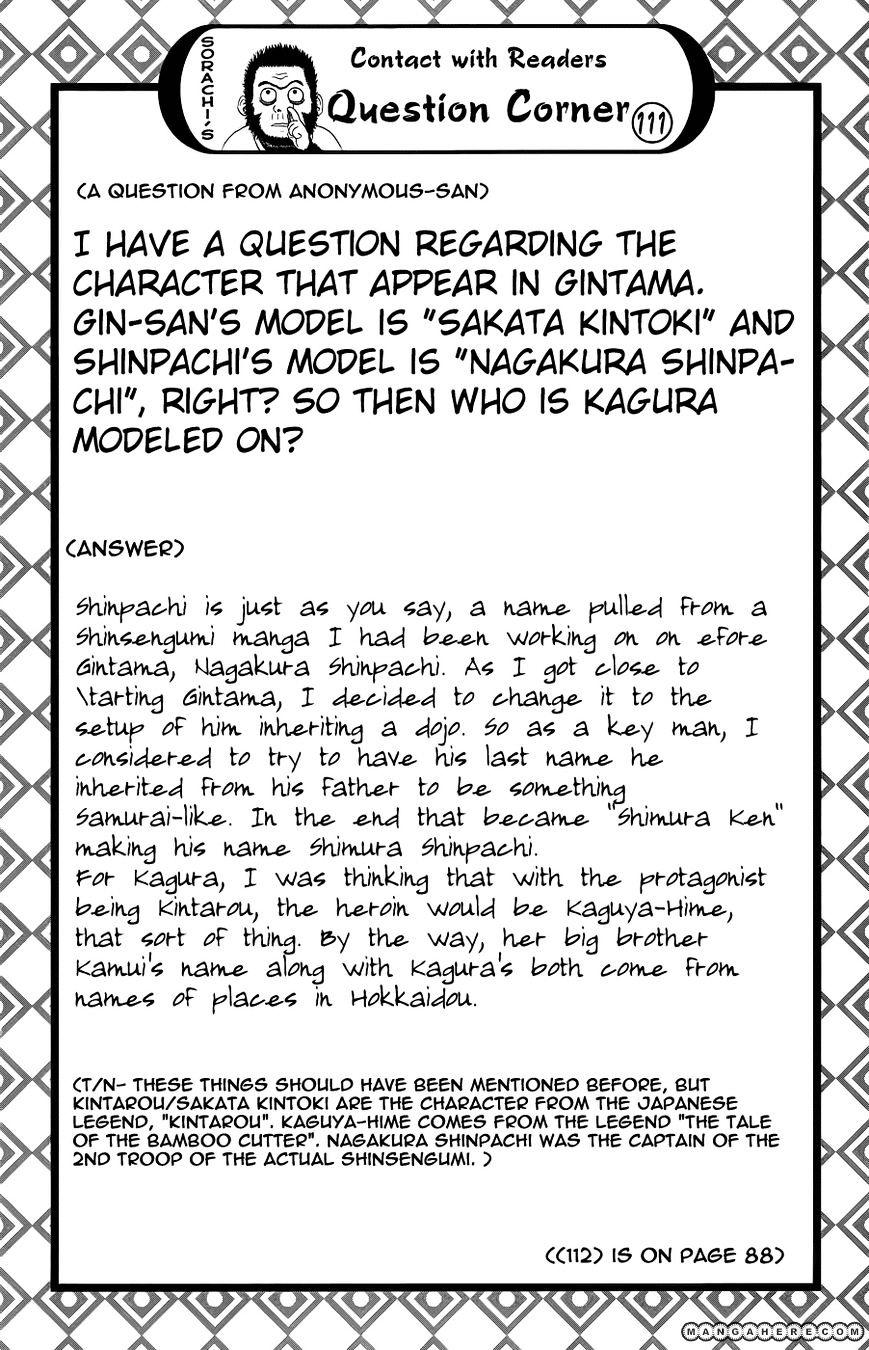 Gintama Chapter 355  Online Free Manga Read Image 23