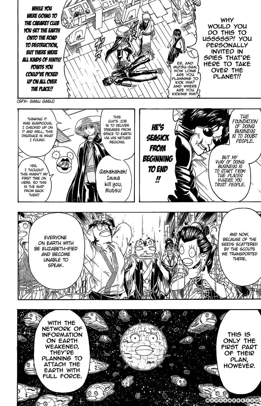 Gintama Chapter 355  Online Free Manga Read Image 7