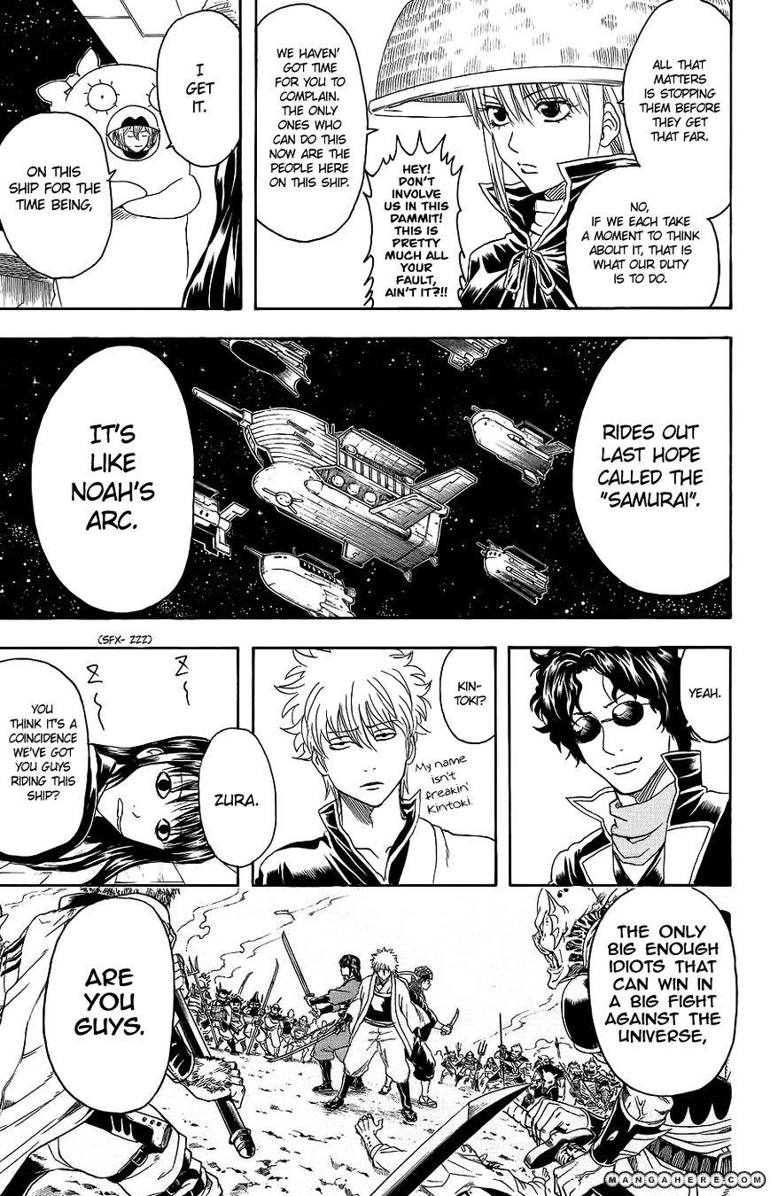 Gintama Chapter 355  Online Free Manga Read Image 8
