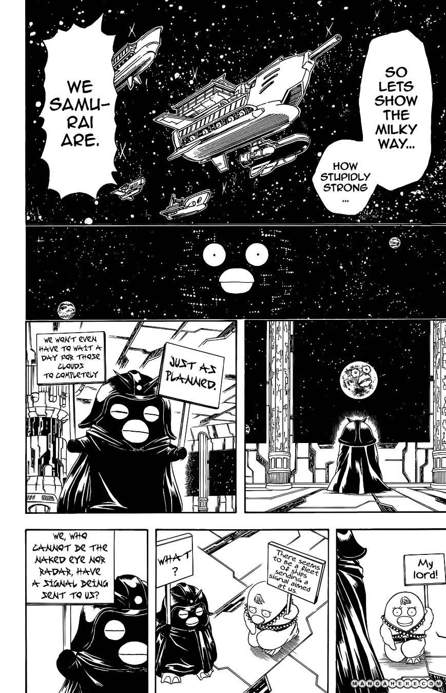Gintama Chapter 355  Online Free Manga Read Image 9