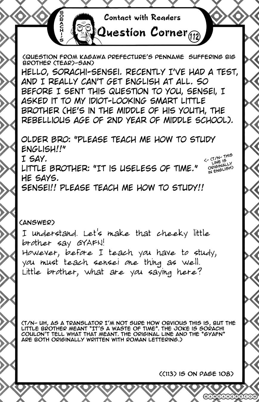 Gintama Chapter 356  Online Free Manga Read Image 20