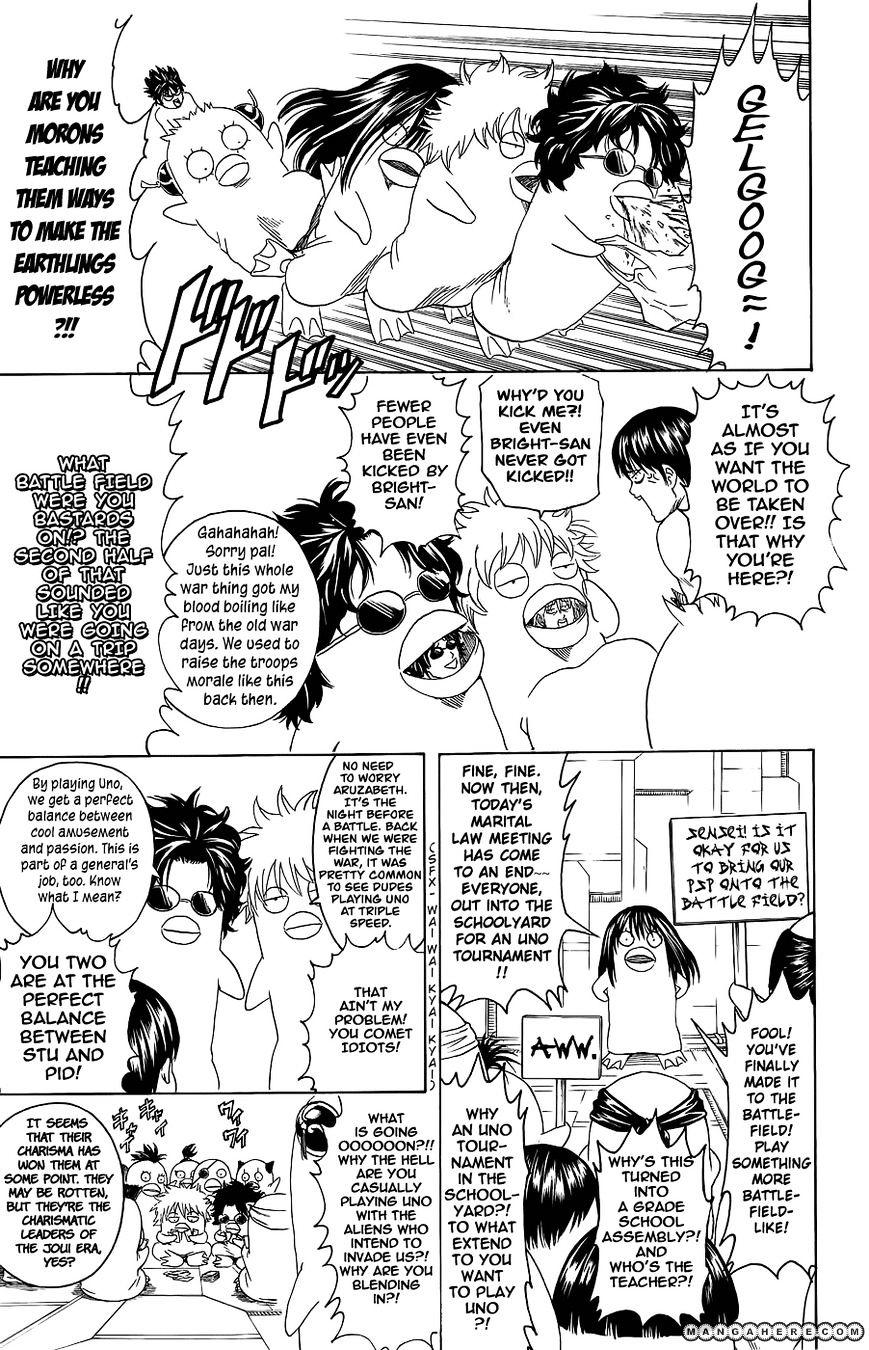 Gintama Chapter 356  Online Free Manga Read Image 7
